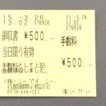 2015-04-05 16.23.23